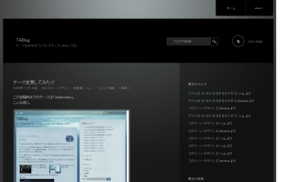 piano_black